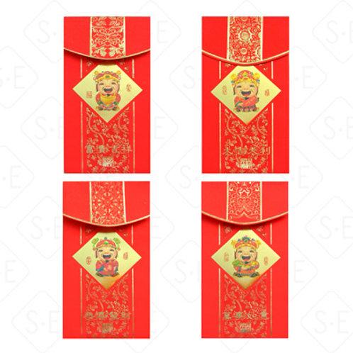 金箔財神爺紅包袋 | 勝億紙藝品行創意紅包批發零售