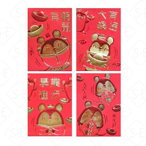 2020可愛鼠燙金迷你紅包袋   勝億紙藝品行創意紅包批發零售