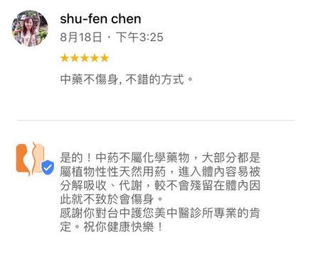 shu-fen chen