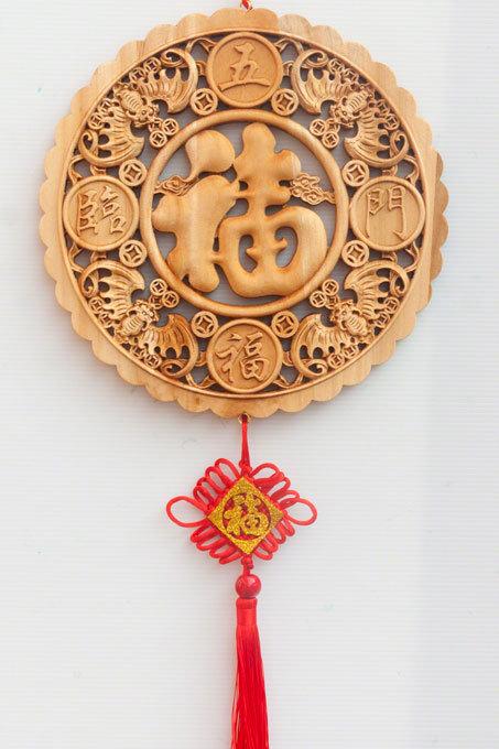 五福臨門吉祥木質吊飾