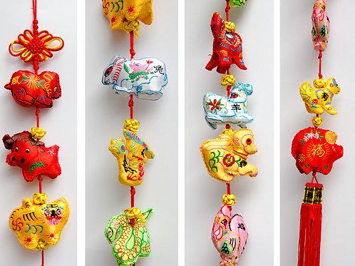 刺繡彩色12生肖串吊飾