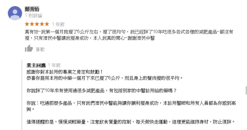 鄭秀怡_1.jpg