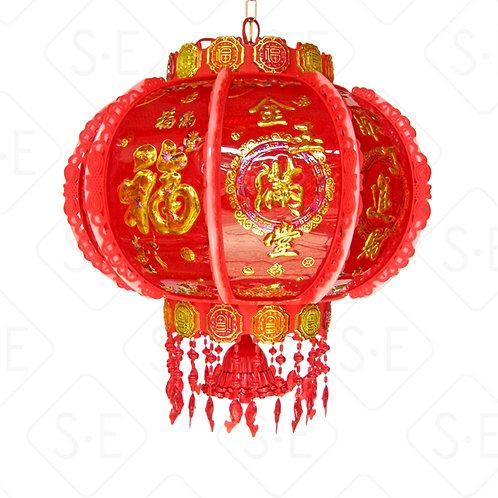 LED炫彩旋轉燈籠(福滿堂)