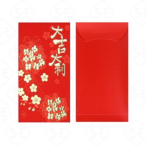 紅金壓紋紅包袋_1938