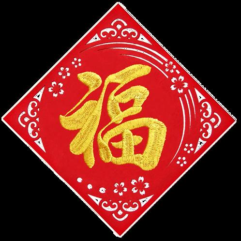 刺繡斗方_48.png
