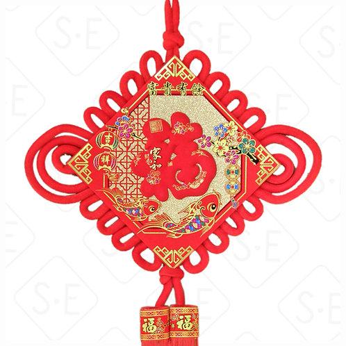 富貴有餘中國結吊掛飾品 | 勝億紙藝品行福字掛飾批發零售