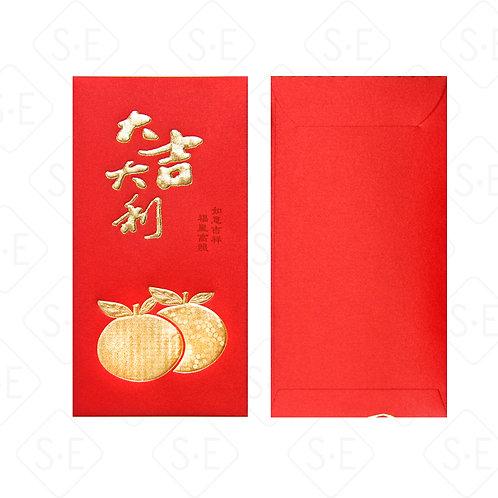 絲綢紅包袋_A25