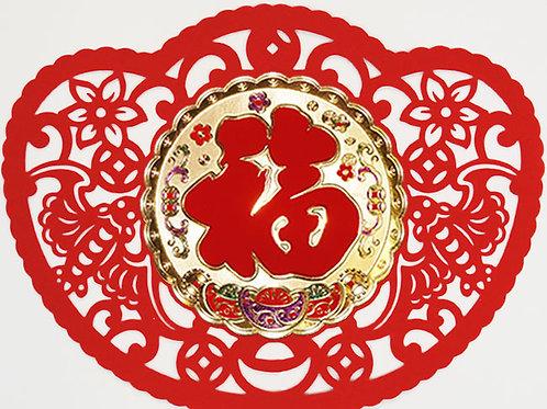 紅絨彩金春貼EVA40-3福
