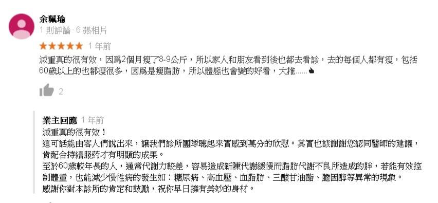 余佩瑜_1.jpg