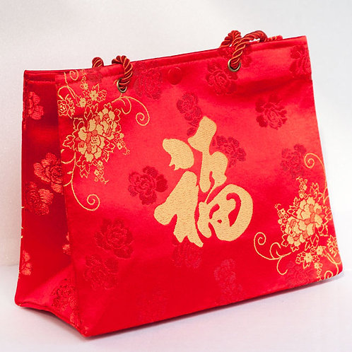 紅色絲綢手提袋,織繡著牡丹金福字樣