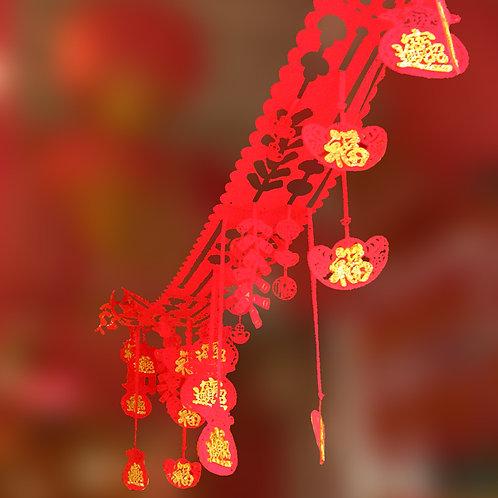 年節喜慶佈置拉花彩條 | 勝億紙藝品行彩條拉條批發零售