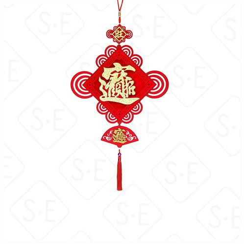 絨面鏤空中國結吊掛飾 | 勝億紙藝品行福字掛飾批發零售