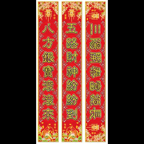 5K彩絨聯(鏤空+雷射)