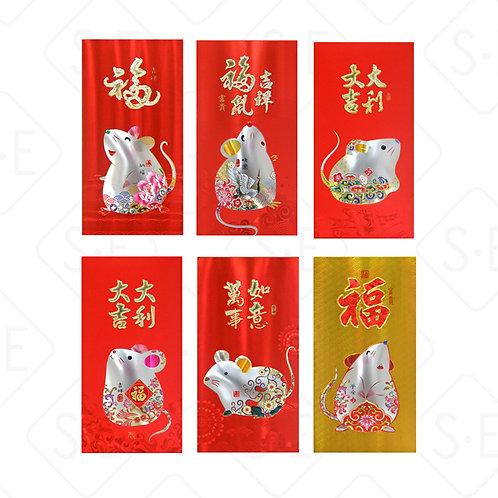 2020鼠年最新紅包袋 | 勝億紙藝品行創意紅包批發零售