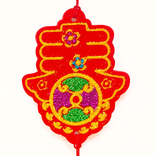 絨布銀柳小吊飾(春)A0101-10