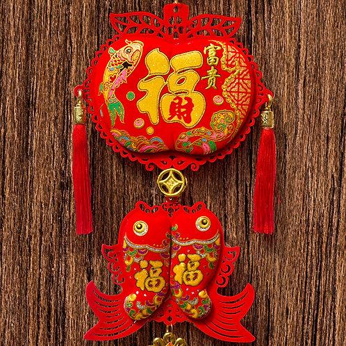 18cm毛氈絨面蘋果+雙魚吊掛飾
