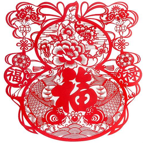 葫蘆福60-1剪紙