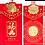 Thumbnail: 四入裝燙金紅包袋