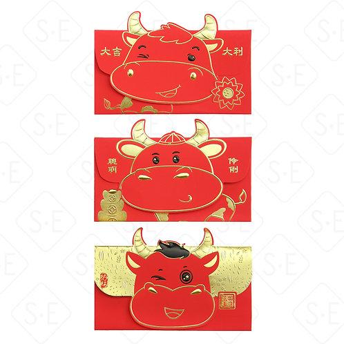 造型牛燙金紅包袋_HXT001