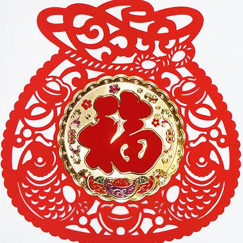 紅絨彩金春貼EVA32-2福