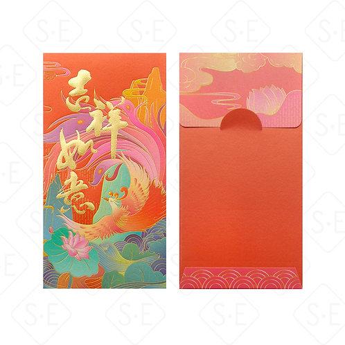 鳳鳴錦語紅包袋