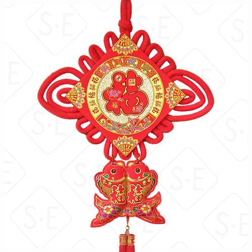 福到我家雙魚中國結吊掛飾品 | 勝億紙藝品行福字掛飾批發零售