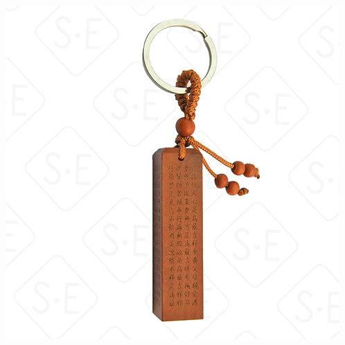 木質鑰匙圈 | 勝億紙藝品行春節吊飾批發零售
