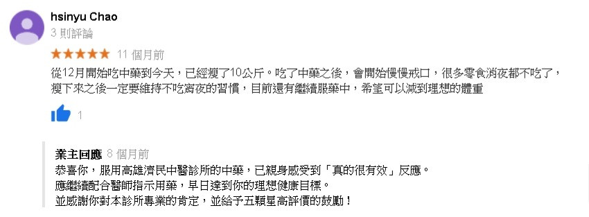 hsinyu Chao_1.jpg