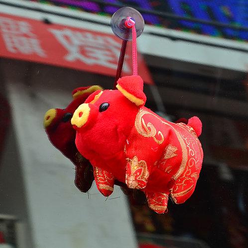 12cm緞面布偶豬(紅)
