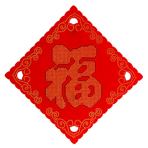 利用彩鑽在絨布材質斗方上設計花邊及福字