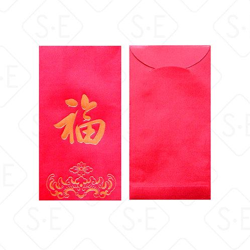 燙金福字絲綢紅包袋   勝億紙藝品行創意紅包批發零售