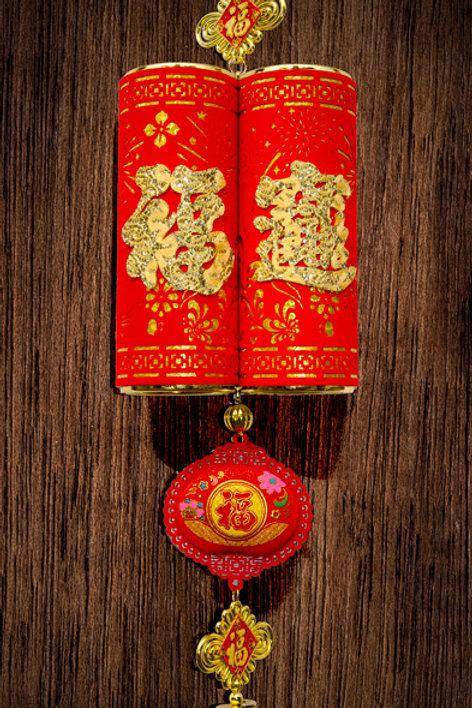 10絨面福招雙炮+燈籠吊飾