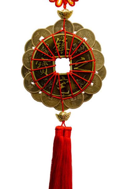 真銅2號鎮宅之寶18個銅錢中國結吊飾