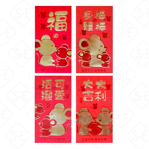 2020鼠年Q版燙金紅包袋 | 勝億紙藝品行創意紅包批發零售