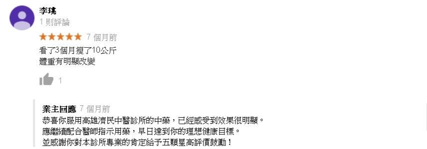 李桃_1.jpg