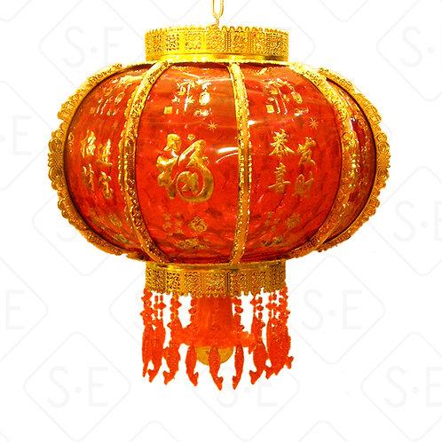 旋轉鑽石炫彩LED燈籠HB80