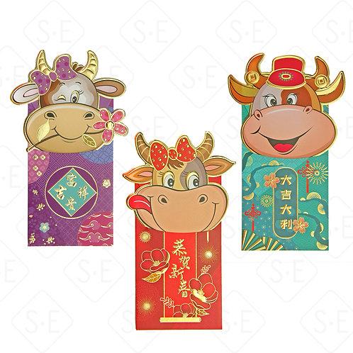 彩色造型牛紅包袋_HX003