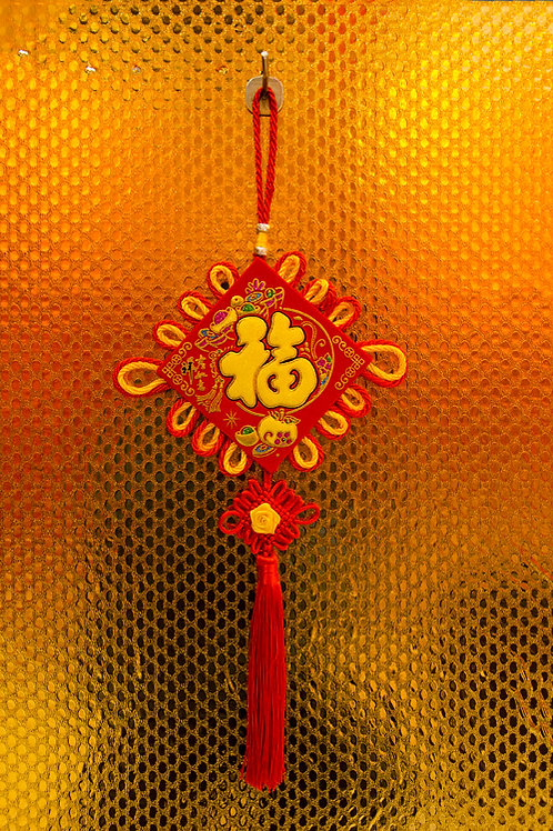 10#雙色麻花福字吊飾