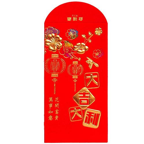 大吉大利燈籠紅包袋R19-4入裝