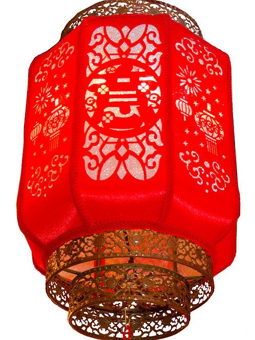 40#剪紙冬瓜燈(吉祥如意+福字)