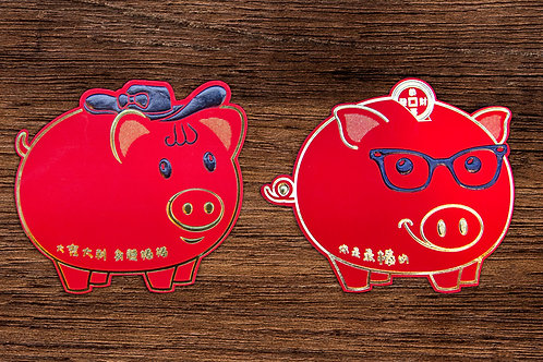 2502豬年創意造型紅包袋*3同