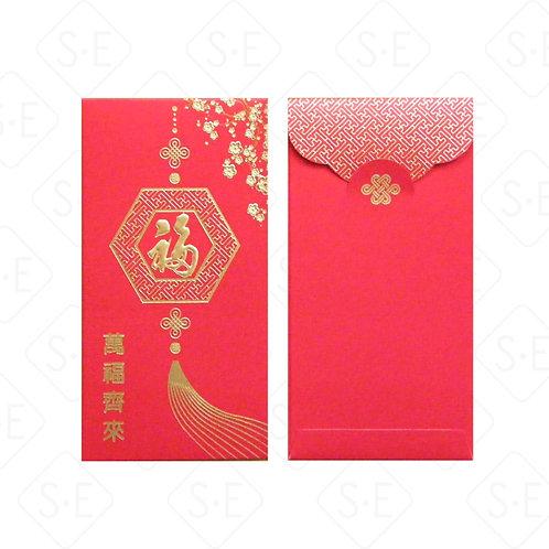 絲綢燙金壓紋祝壽滿月喜慶紅包 | 勝億紙藝品行高檔絲綢紅包批發零售