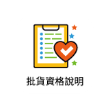 about-icon-7.png