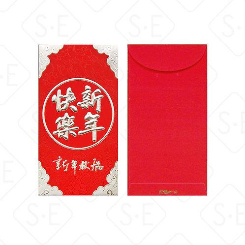 燙金吉祥語紅包袋   勝億紙藝品行創意紅包批發零售