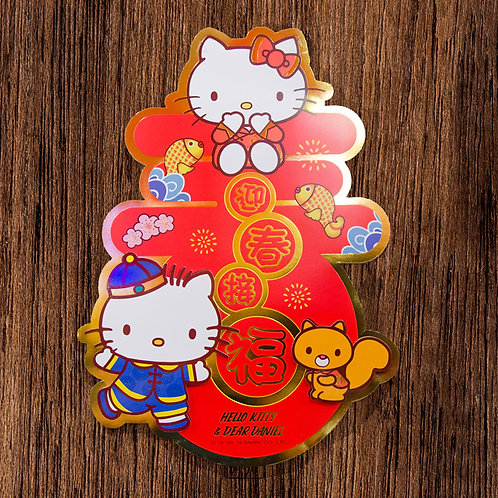 Hello Kitty 正版授權春字春貼