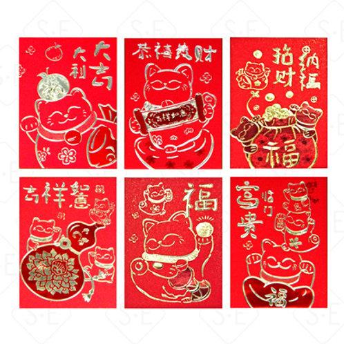 30K吉祥貓紅包袋-679| 勝億紙藝品行創意紅包批發零售