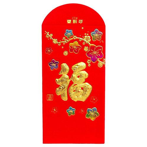梅花福紅包袋R22-4入裝