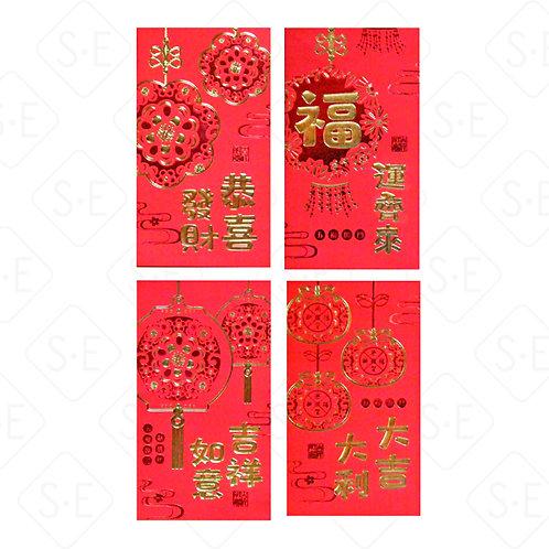 2020年中國結燙金紅包袋 | 勝億紙藝品行創意紅包批發零售