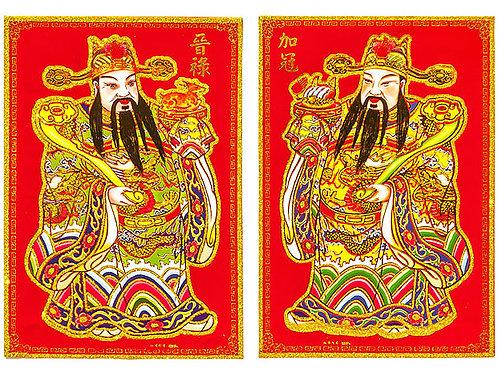彩絨材質文門神∣春聯批發零售∣勝億紙藝品行