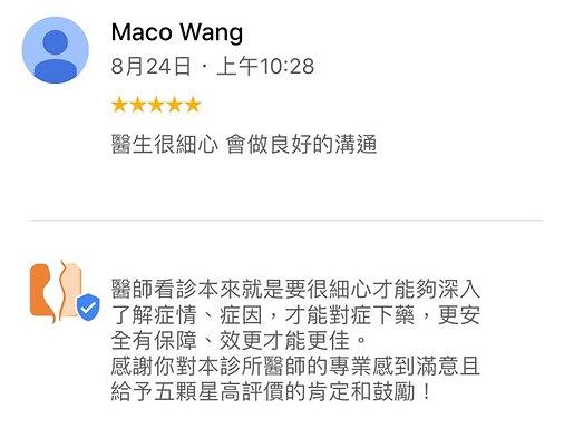 Maco Wang